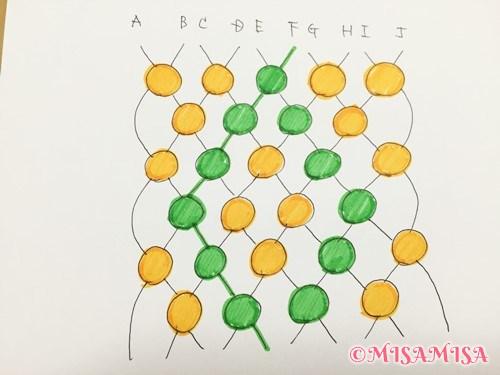 misannga-design-5