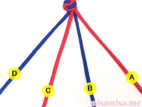 2色4本の斜め模様ミサンガの作り方手順2