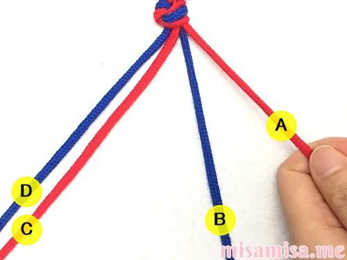2色4本の斜め模様ミサンガの作り方手順3