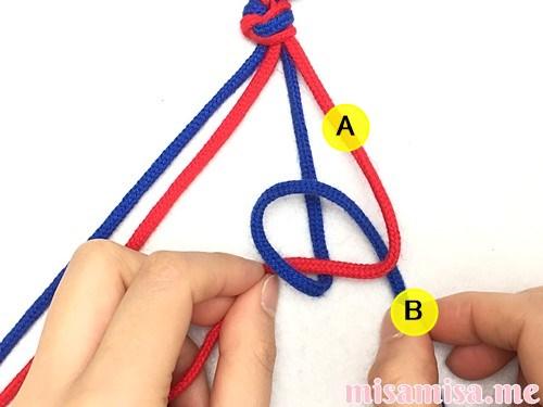 片方輪っかの2色2本の斜め模様ミサンガの作り方手順7