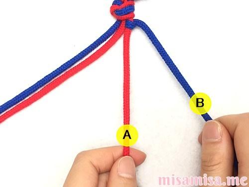 2色4本の斜め模様ミサンガの作り方手順8