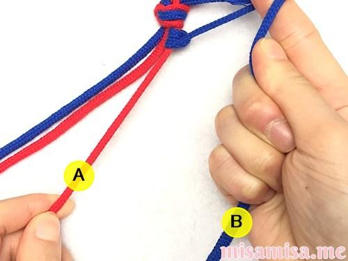 片方輪っかの2色2本の斜め模様ミサンガの作り方手順12