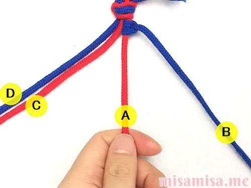 2色4本の斜め模様ミサンガの作り方手順11
