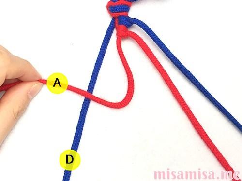 2色4本の斜め模様ミサンガの作り方手順19