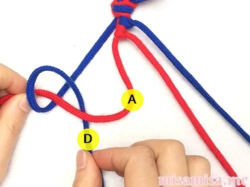 片方輪っかの2色2本の斜め模様ミサンガの作り方手順22