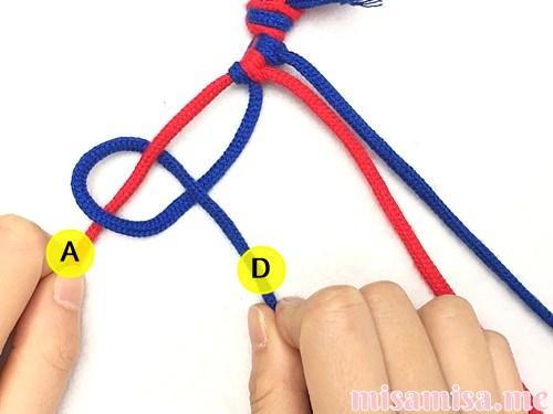 片方輪っかの2色2本の斜め模様ミサンガの作り方手順24