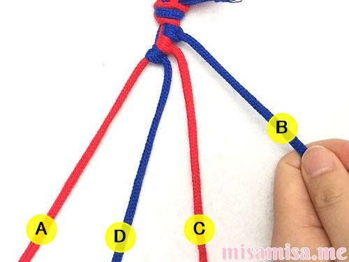 片方輪っかの2色2本の斜め模様ミサンガの作り方手順27