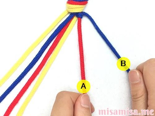 3色6本の斜め模様ミサンガの作り方手順8