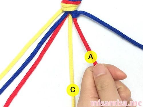 3色6本の斜め模様ミサンガの作り方手順12