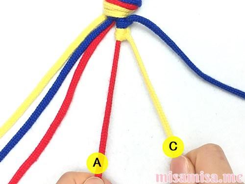 3色6本の斜め模様ミサンガの作り方手順17