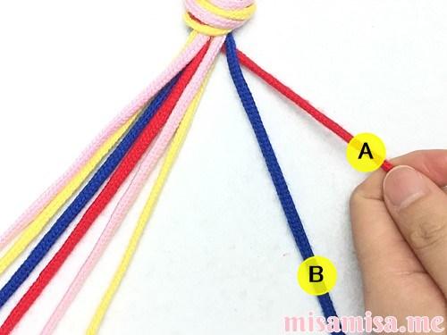 片方輪っかの4色4本の斜め模様ミサンガの作り方手順5