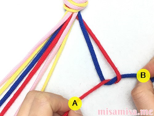 片方輪っかの4色4本の斜め模様ミサンガの作り方手順8