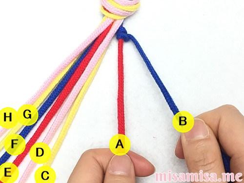 片方輪っかの4色4本の斜め模様ミサンガの作り方手順13