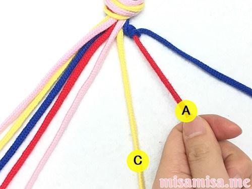 片方輪っかの4色4本の斜め模様ミサンガの作り方手順14