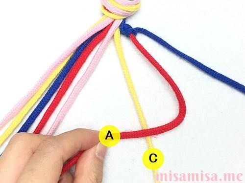 片方輪っかの4色4本の斜め模様ミサンガの作り方手順15
