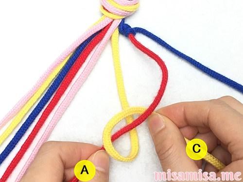 片方輪っかの4色4本の斜め模様ミサンガの作り方手順16