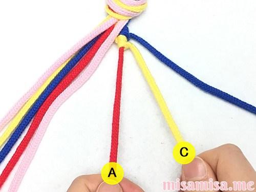片方輪っかの4色4本の斜め模様ミサンガの作り方手順19