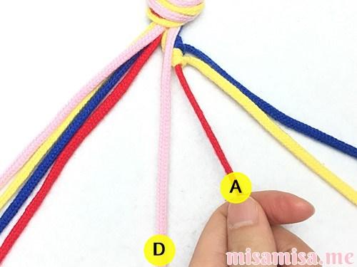 4色8本の斜め模様ミサンガの作り方手順18