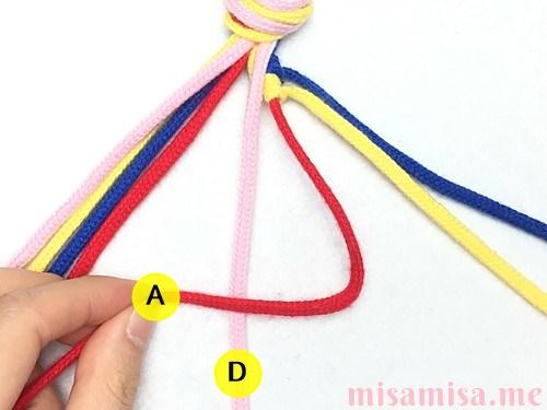 片方輪っかの4色4本の斜め模様ミサンガの作り方手順21