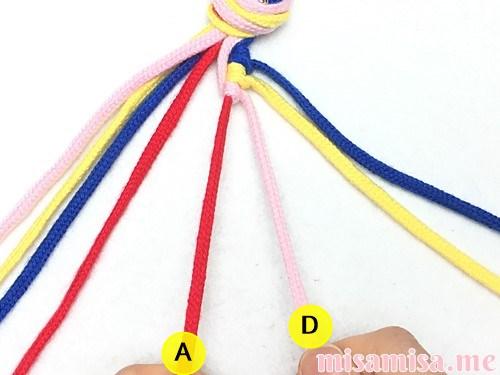 片方輪っかの4色4本の斜め模様ミサンガの作り方手順23