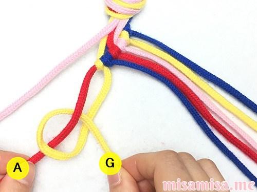 片方輪っかの4色4本の斜め模様ミサンガの作り方手順42