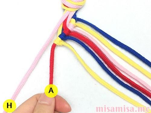 片方輪っかの4色4本の斜め模様ミサンガの作り方手順44
