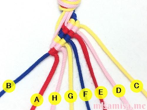 4色8本の斜め模様ミサンガの作り方手順50