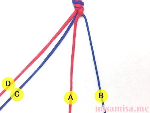 片方輪っかの2色2本のV字模様ミサンガの作り方手順13