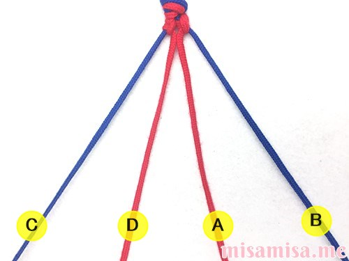 片方輪っかの2色2本のV字模様ミサンガの作り方手順23