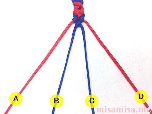 片方輪っかの2色2本のV字模様ミサンガの作り方手順54