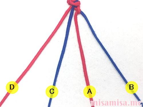 2色4本のV字模様ミサンガの作り方手順12