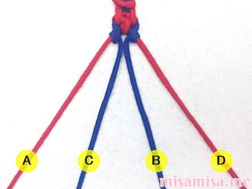 片方輪っかの2色2本のV字模様ミサンガの作り方手順47