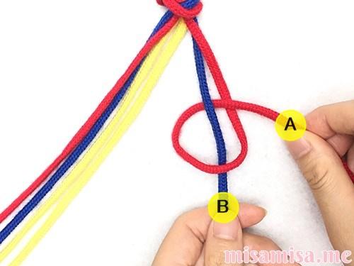 片方輪っかの3色3本のV字模様ミサンガの作り方手順7