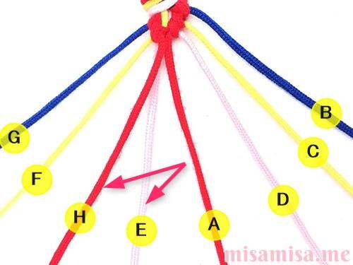 4色8本のV字模様ミサンガの作り方手順53