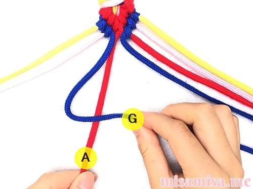 4色8本のV字模様ミサンガの作り方手順109