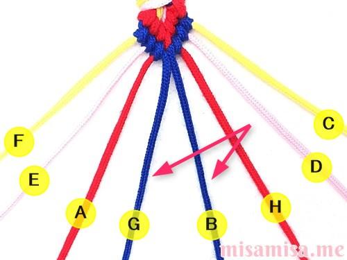 4色8本のV字模様ミサンガの作り方手順115