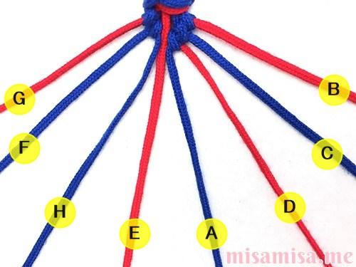 片方が輪っかになったハート模様ミサンガの作り方手順44