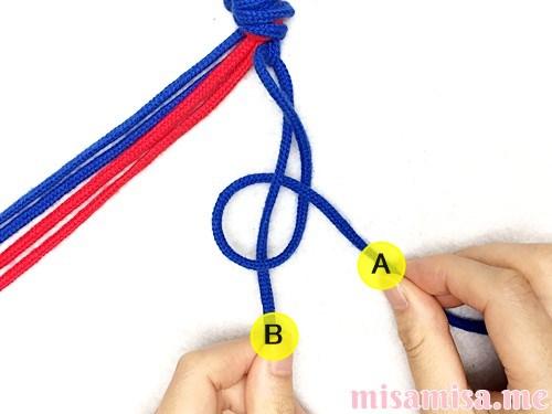 片方輪っかの極小ハート模様ミサンガの作り方手順9
