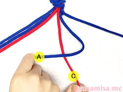 片方輪っかの極小ハート模様ミサンガの作り方手順13