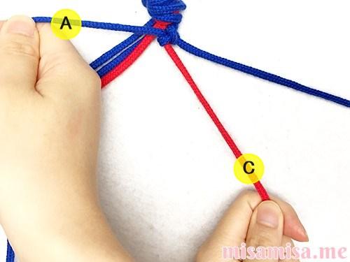 片方輪っかの極小ハート模様ミサンガの作り方手順15