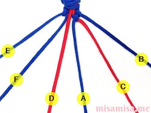 片方輪っかの極小ハート模様ミサンガの作り方手順25