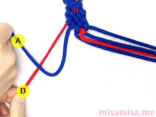 片方輪っかの極小ハート模様ミサンガの作り方手順90
