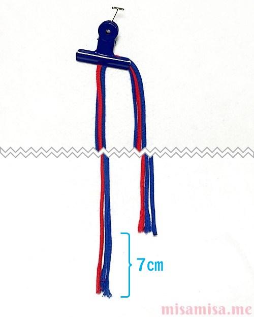 片方輪っかの極小ハート模様ミサンガの作り方手順1