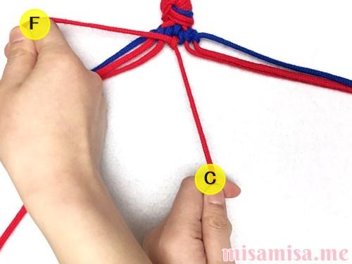 ひし形(ダイヤ)模様ミサンガの作り方手順57