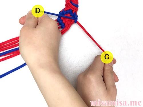 ひし形(ダイヤ)模様ミサンガの作り方手順139