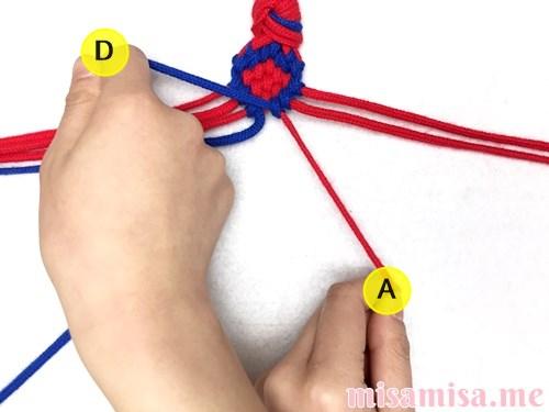 ひし形(ダイヤ)模様ミサンガの作り方手順155