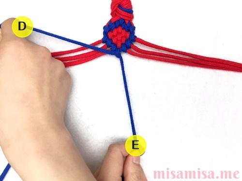 ひし形(ダイヤ)模様ミサンガの作り方手順162