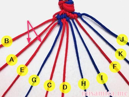 渦巻き模様ミサンガの作り方手順104