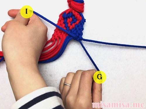 渦巻き模様ミサンガの作り方手順347