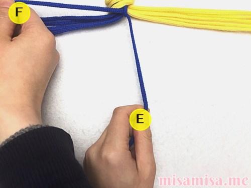 波(ウェーブ)模様ミサンガの作り方手順8